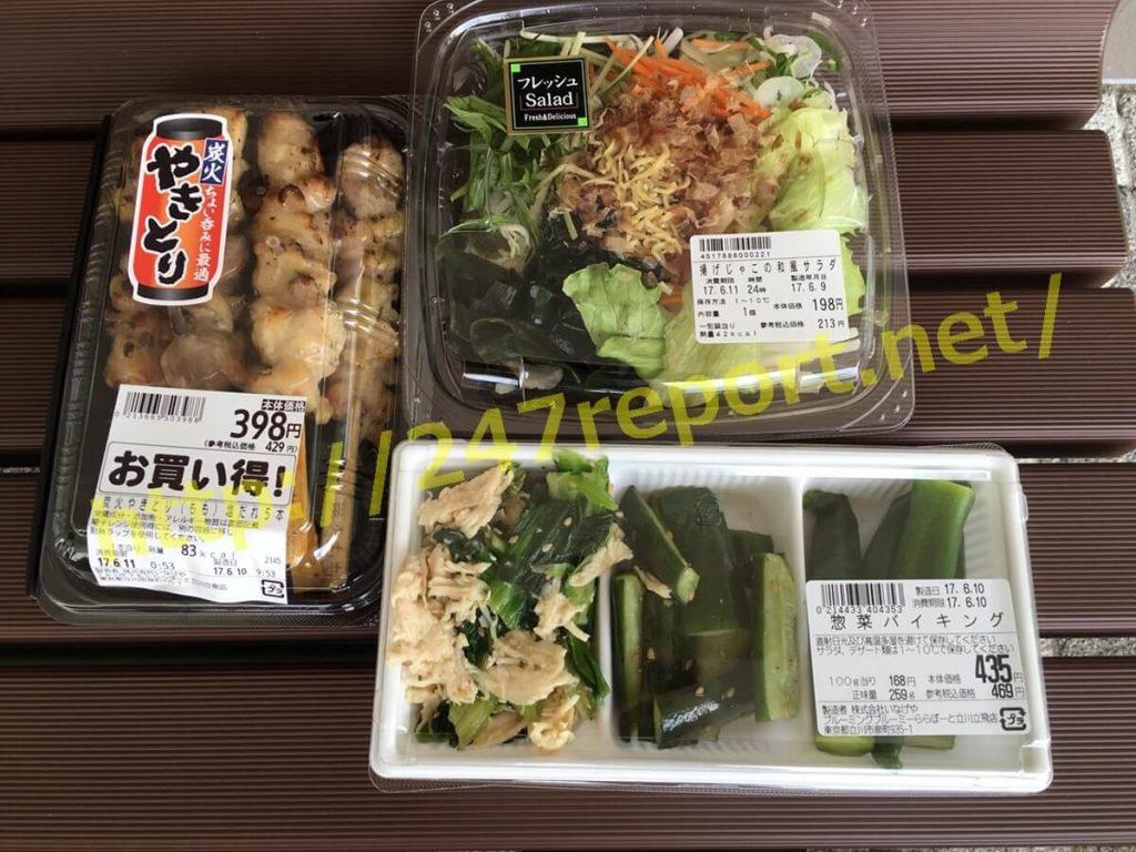 外食お惣菜ダイエット